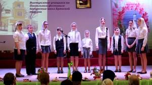 Пасхальный фестиваль БДУ май 2016